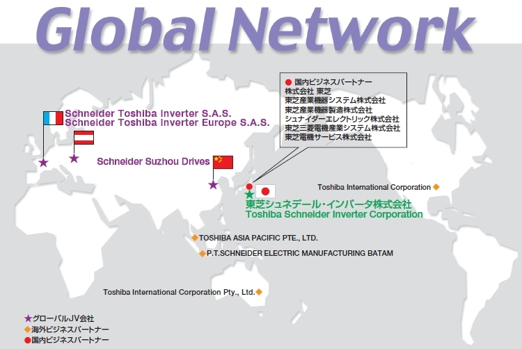 Company Information   TOSHIBA INVERTER   TOSVERT VF series